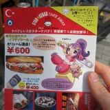 101710_akiba_016