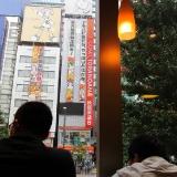 101710_akiba_023