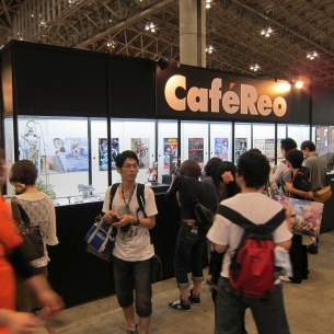 wf2011s_cafereo09