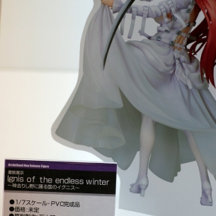 wf2011s_orchidseed21