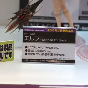 wf2011s_orchidseed25