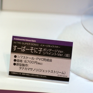 wf2011s_orchidseed29