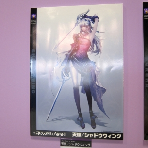 wf2011s_orchidseed50