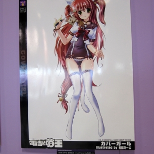 wf2011s_orchidseed53