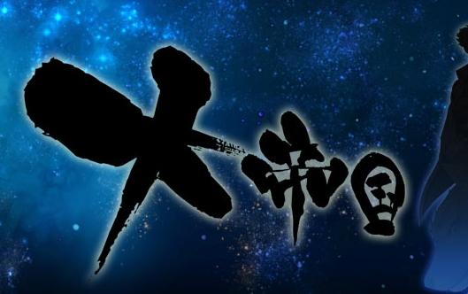 daiteikoku_logo