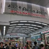 101710_akiba_001