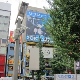 101710_akiba_013