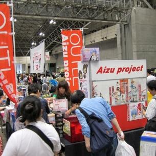 wf2011s_aizu05