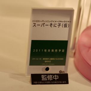 wf2011s_goodsmile16
