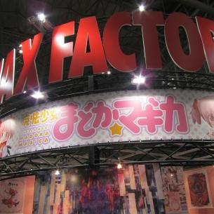 wf2011s_goodsmile40