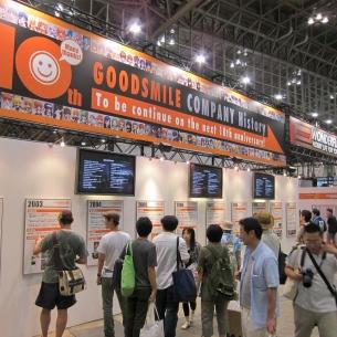 wf2011s_goodsmile49