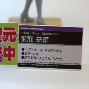 wf2011s_orchidseed32