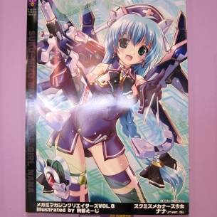 wf2011s_orchidseed54