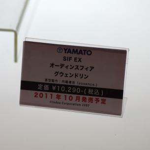 wf2011s_yamato14